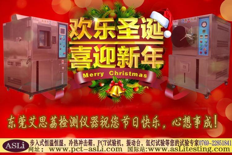 北京振动台及振动试验价格 四度空间试验机大纲