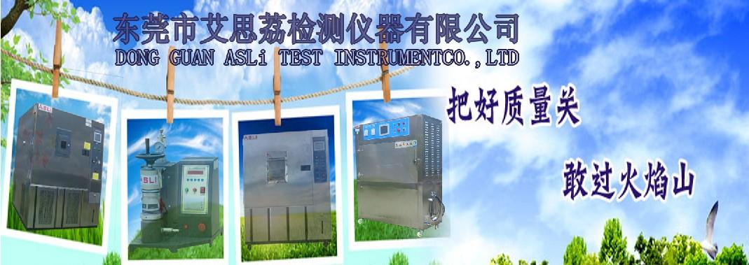 小型耐黄变老化试验箱设备厂 水冷紫外线老化测试仪品牌