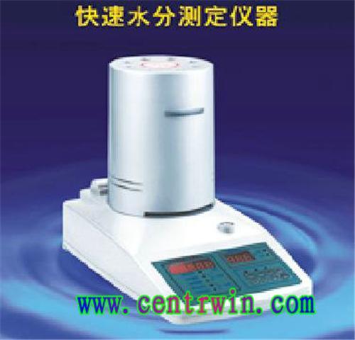 红外线快速水分测定仪 型号:GYDSFY-60