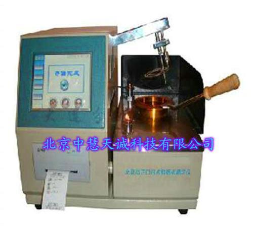 全自动石油产品闪点和燃点测定仪(克利夫兰开口杯法)型号:GFC/YF-109Z