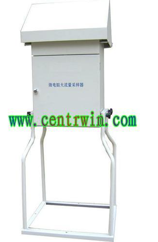 微电脑TSP-PM10大流量采样器(含PM10切割器) (注:标配是TSP切割器) 型号:QYTKB-1000