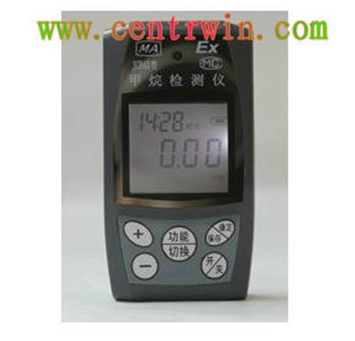 便携式甲烷检测报警仪(数码管显示) 型号:JCB4