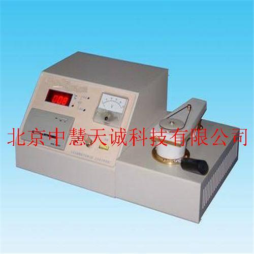 闭口闪点自动测定仪 型号:KG-BS-1A