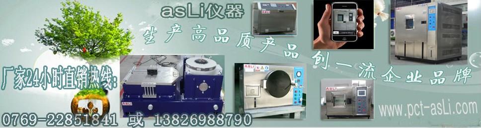 紫外线耐候试验箱 保养 真正厂家