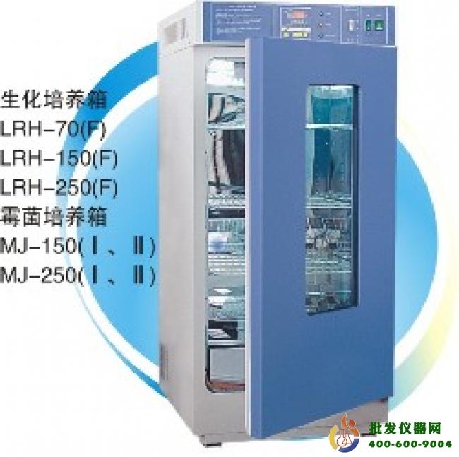 生化培养箱(无氟制冷)LRH-70F