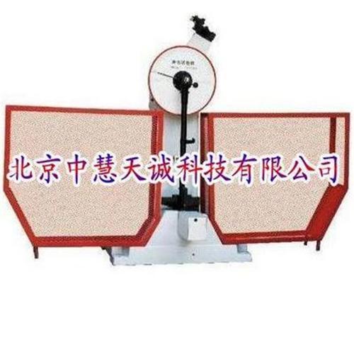 半自动冲击试验机 型号:BCJ-300