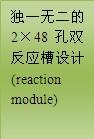 E51-SLAN-96R实时荧光PCR 规格 价格 参数