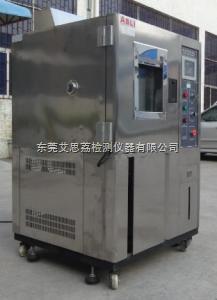 led恒定湿热试验机价格 可以定做吗? 实价促销