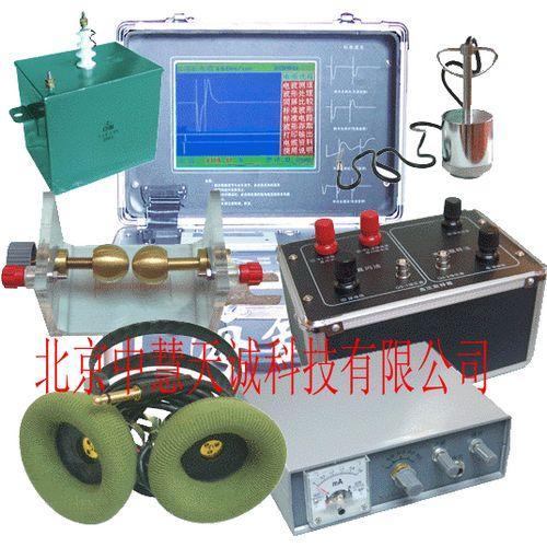 电缆故障测试仪 型号:SHJHP-20C