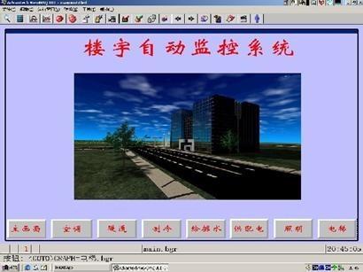 YUY-LY26楼宇自控中央计算机管理中心