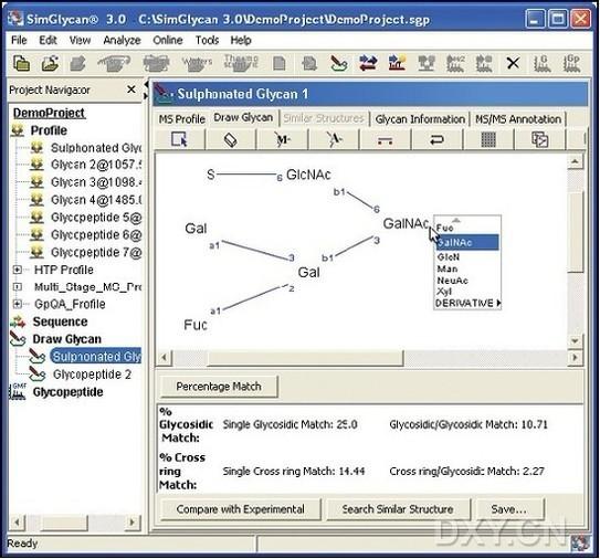 SimGlycan多糖质谱数据分析软件