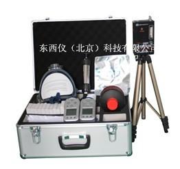 突发事故气体快速检测箱 wi105791