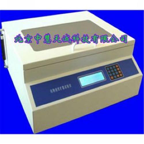 智能透皮扩散试验仪/干湿透皮二用仪 型号:SJHY-2