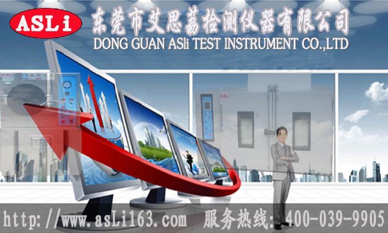 可靠性高低温试验室厂家 规格 商机