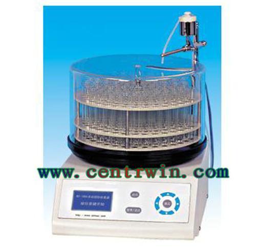 自动部份收集器/自动采样器 型号:DZCBS-100A