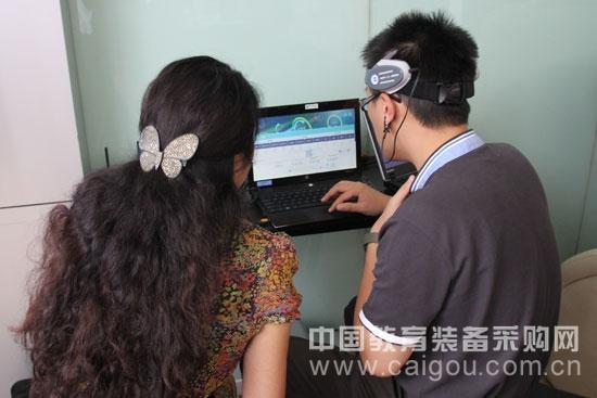 学校心理辅导室:源于教育,服务教育