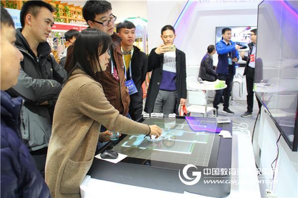 北京教装展:中视典VR实训课堂添彩职业教育