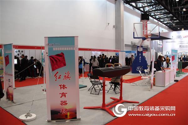 海興紅旗體育器材盛裝出席2017 BEEE