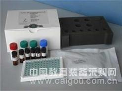 猪高迁移率族蛋白1(HMG1)ELISA试剂盒