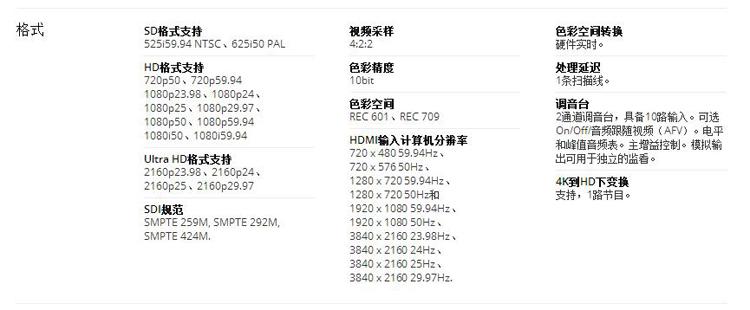强养ATEM Production Studio 4K切换台