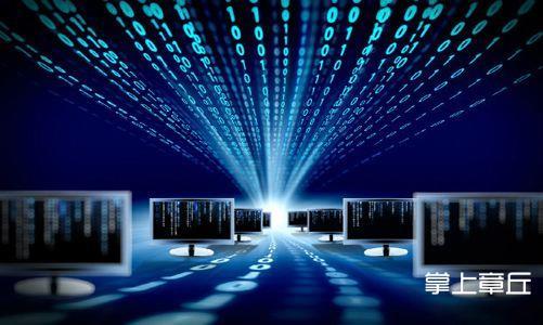 大数据创客中心项目落户章丘