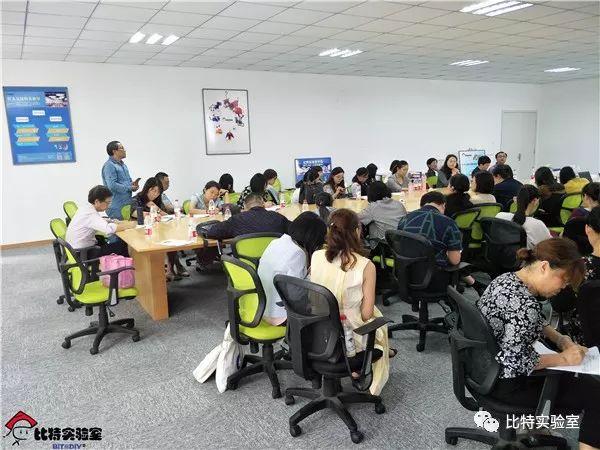 比特实验室迎来上海奉贤区校领导参观考察