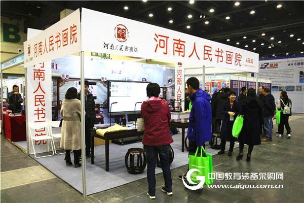 北京洲洋华乐数字书法教室 助力文化传承
