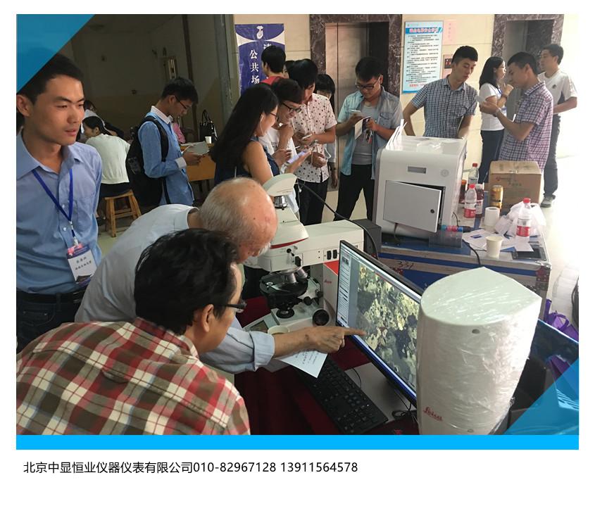 LEICA DM4P系列实验室高温热台偏光显微镜