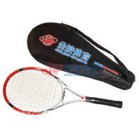 鋁碳一體網球拍