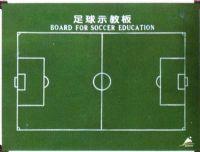 足球示教板