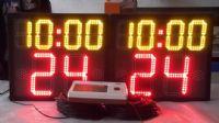 籃球24秒計時器