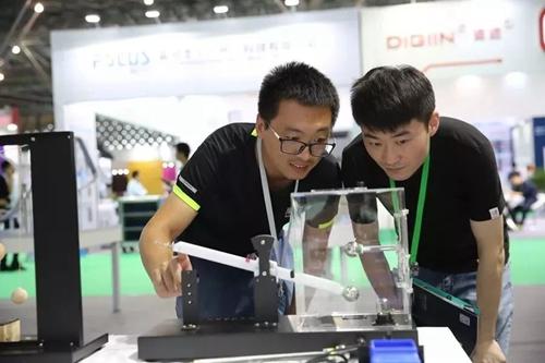 教育装备博览会揭秘:未来学校什么样