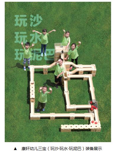 康轩与海基伦达成战略合作,共建行业新生态