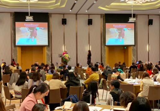 新加坡伊顿幼儿园精彩亮相2018亚洲幼教年会