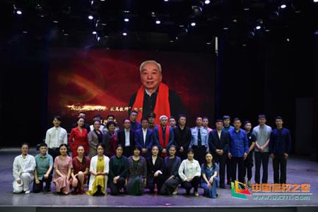 东北师范大学人文学院举行教育部高校原创文化精品推广行动计划
