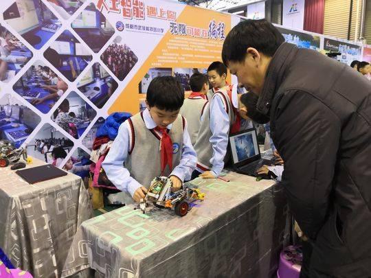 四川首套中小学人工智能教育用书正式发布