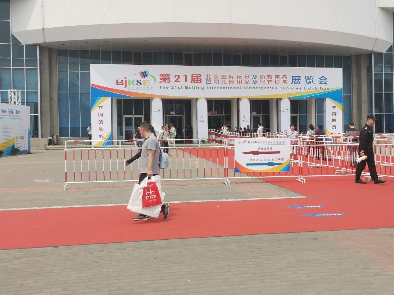 宾果智能携智慧幼教整体解决方案亮相第21届北京国际幼教展