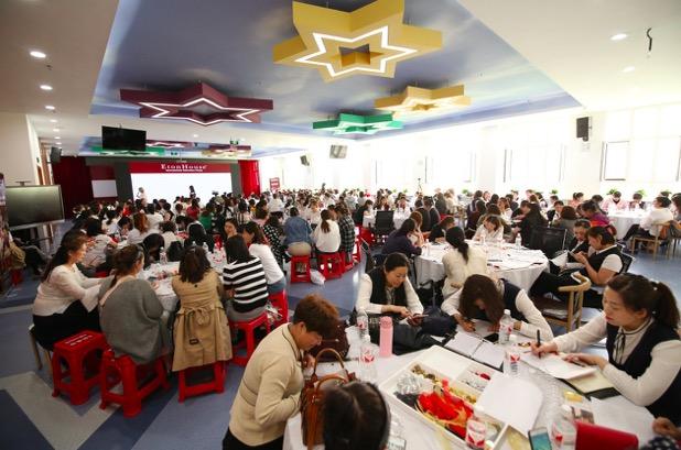 哈尔滨群力伊顿幼儿园,开园仅2月吸引近百名幼儿就学